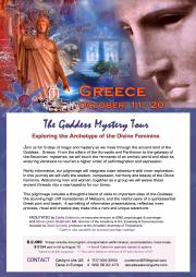 goddesses-to-greece1